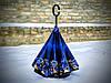 Зонт-наоборот, up-brella, механический, синий