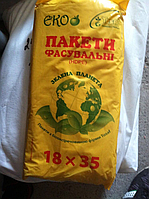 Фасовка Зелёная Планета ЭКО 18*35 для пищевых продуктов