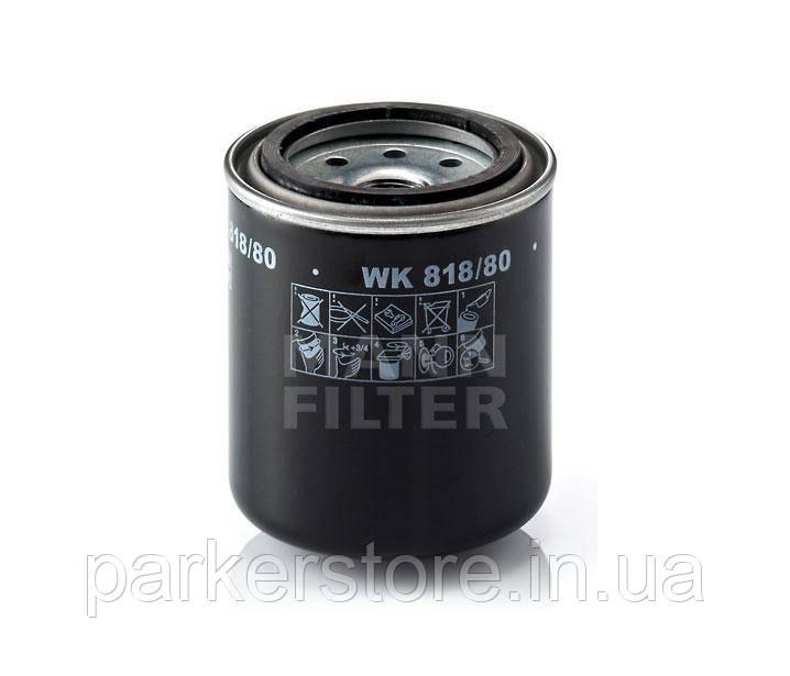 Фильтр топливный WK 818/80