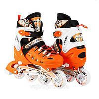 Ролики Scale Sport. Orange. р. 29-33,34-37,38-41.