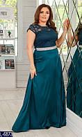 Вечернее платье L-6873 (50, 52, 54, 56) — купить Вечерние платья XL+ оптом и в розницу в одессе 7км