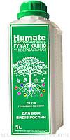Гумат калия жидкий Humate microelements Универсальный (1л)
