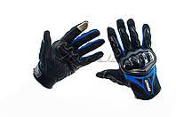 Перчатки   SUOMY   (черно-синие size XL)