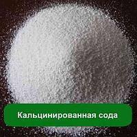 Сода каустическая чешуя Россия мешок 25 кг