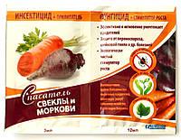 Спасатель Свеклы и Моркови, 2 пакета, 3мл+12мл