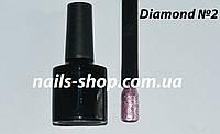 Диамантовый гель-лак Diamond №2, фото 1