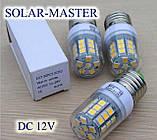 Светодиодные лампы AC/DC 12 Вольт, 5 Ватт, фото 2