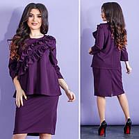 Женский костюм:(юбка+блуза с рюшами), ткань-креп-дайвинг (48-54 р-р.) 77П9127