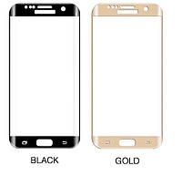 Защитное стекло 3D для Samsung Galaxy S7 (2 цвета)
