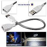 USB удлинитель, жесткий, гибкий 35 см., фото 2