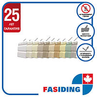 Сайдинг панель FaSiding Стандарт (10 цветов)