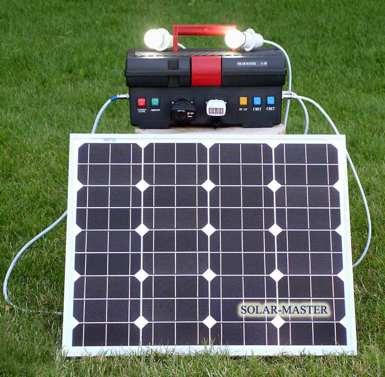 Солнечная электростанция туристическая S-50
