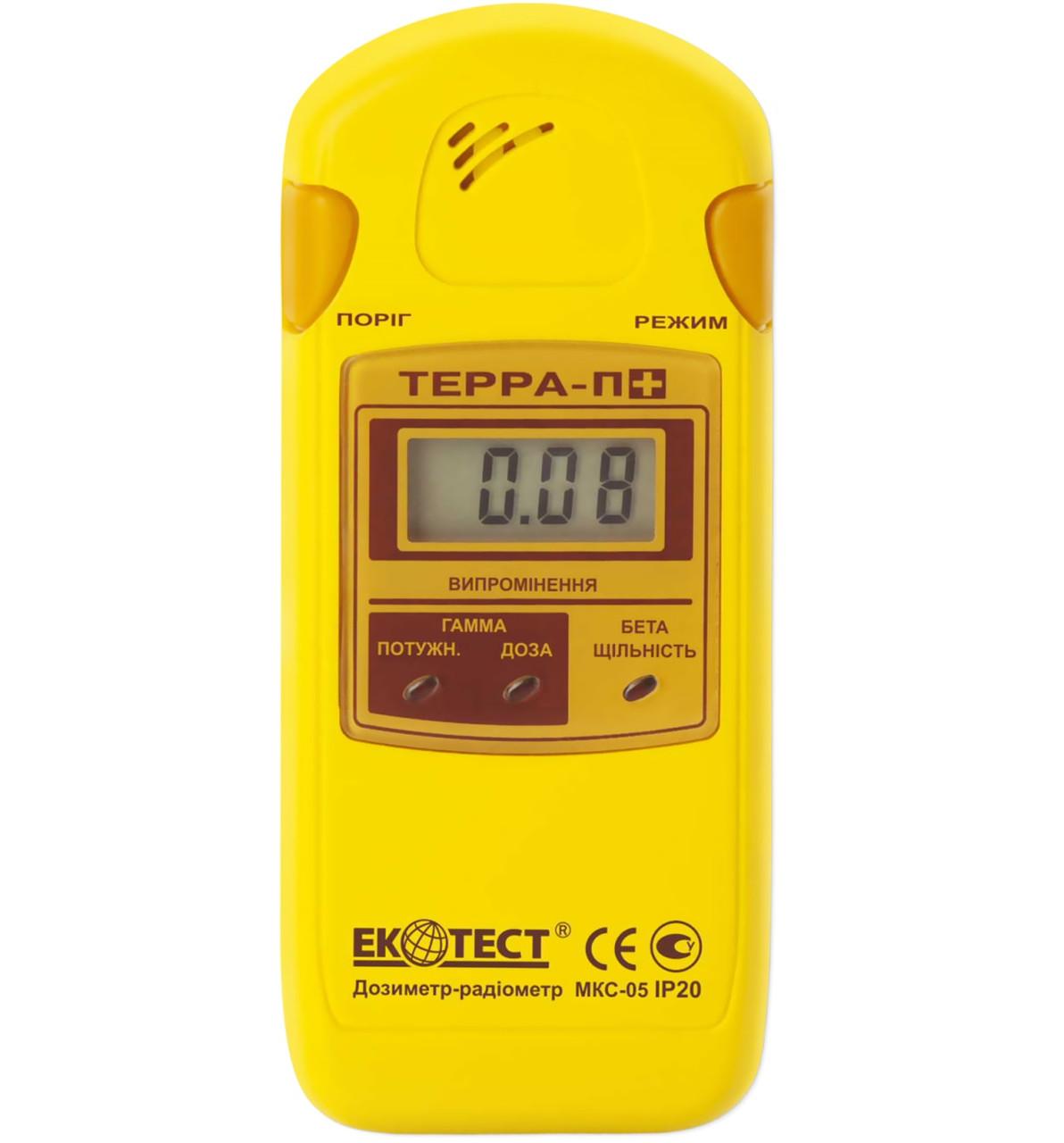 МКС-05 ТЕРРА-П+ Дозиметр-радіометр побутовий