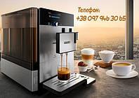 Аренда автоматической кофемашины
