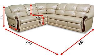 """Угловой диван """"Рэдфорд"""" 32 не розкладной.Вика"""