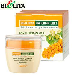 Bielita - Облепиха и Липовый цвет Крем для лица ночной для сухой нормальной кожи 50мл, фото 2