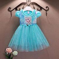Детское карнавальное Платье Эльзы для девочки р. 85-100 из м/ф холодное сердце