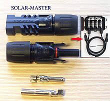 Коннекторы ( соединители ) для солнечных панелей, пара, до 6мм сечения провода