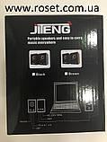 Компьютерные колонки Jiteng D99A, фото 7