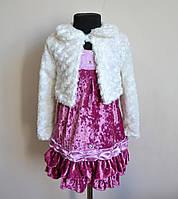 Нарядное детское платье с болеро на девочку 4-5лет