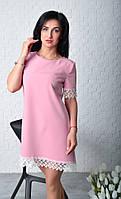 Красивое розовое платье с белым кружевом размер 44,46