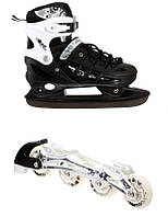Ролики-коньки Scale Sport Black (2в1) р. 29-33,34-37,38-41.