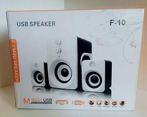 Компьютерные колонки для ПК 2.1 USB speaker акустика