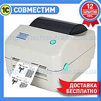 Термопринтер для печати этикеток Xprinter XP-425B 2018 год! (с отслаиванием этикеток)