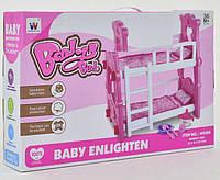 Ліжко для ляльки W0188 двоповерхова з аксесуарами