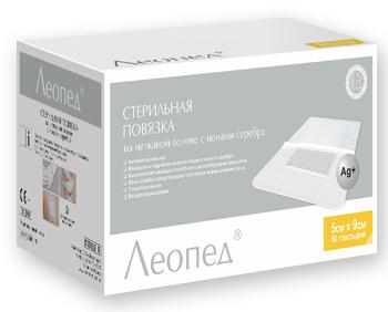 Пластырь перевязочный, хирургический стерильный с ионами серебра, 5см х 9см,  Леопед