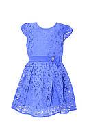 Платье ТМ ПромАтелье 3051 синий цвет (116)