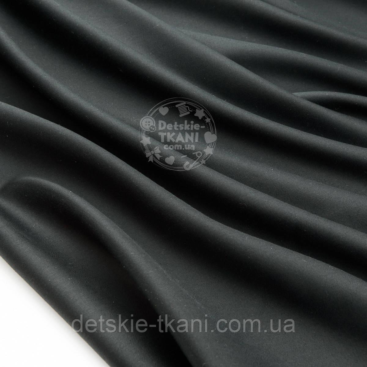 Сатин премиум, цвет чёрный, ширина 240 см (№1324)