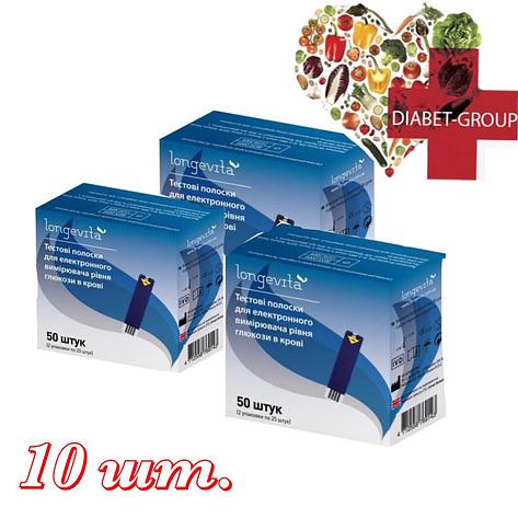 Тест-полоски Longevita,  10 упаковок по 50 шт., фото 2