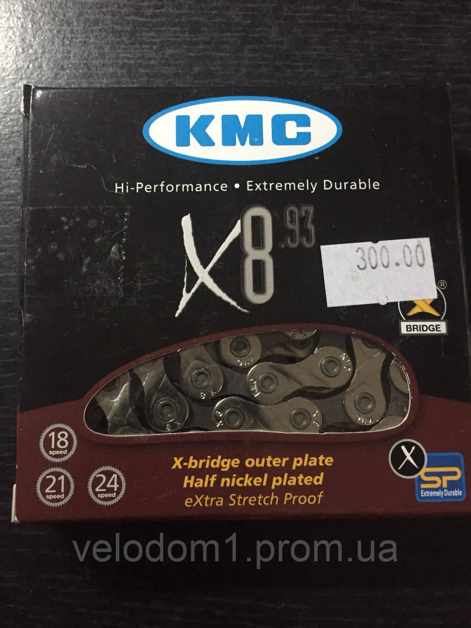 Цепь KMC X8 (под 8 скоростей) 116 зв. + замок