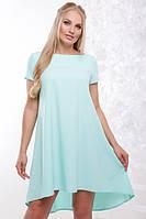 Летнее платье большого размера СОЛНЫШКО мята Lenida 50-56 размеры