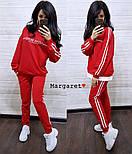 """Женский стильный костюм """"Мисс Босс"""": кофта-трансформер и штаны (4 цвета), фото 2"""