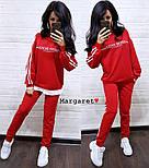 """Женский стильный костюм """"Мисс Босс"""": кофта-трансформер и штаны (4 цвета), фото 3"""