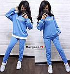 """Женский стильный костюм """"Мисс Босс"""": кофта-трансформер и штаны (4 цвета), фото 9"""