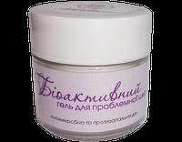 Биоактивный гель Живая косметика для проблемной кожи (антибактериальный) 15 мл - Витамакс