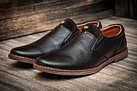 Туфли мужские Fox, коричневые (2701-3),  [  45 (последняя пара)  ]