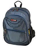 Рюкзак Городской нейлон темно-синий.