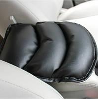 Подушка на подлокотник в салон автомобиля.