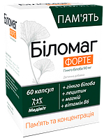 Медивит Биломаг Форте капс № 60