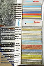 Затирка швів для скляної мозаїки KERAPOXY DESIGN 3 кг,Харків, фото 2