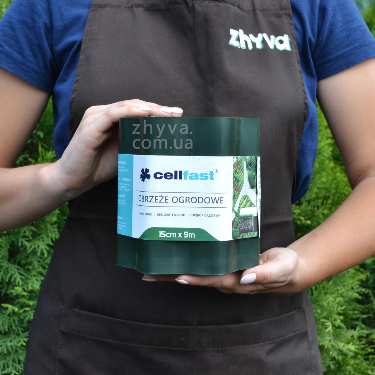 Бордюр газонний CellFast 15x9см темно-зелений