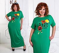 """Длинное платье в пол больших размеров """" Paris """" Dress Code"""