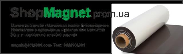 shopmagnet.prom.ua