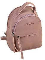 Сумка Женская Рюкзак иск-кожа ALEX RAI 2-03 10163 grey-purple