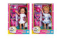 Кукла Доктор 8802