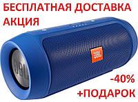 JBL Charge 2 ORIGINALsize BLUE ЖБЛ 2+ Синий Портативная блютуз колонка акустика оид сдшз срфкпу чекуту
